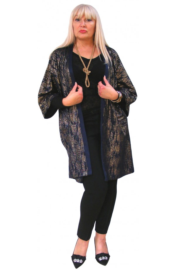 SPECIAL OCCASION JACKET - NAVY AND GOLD RAINFALL DESIGN